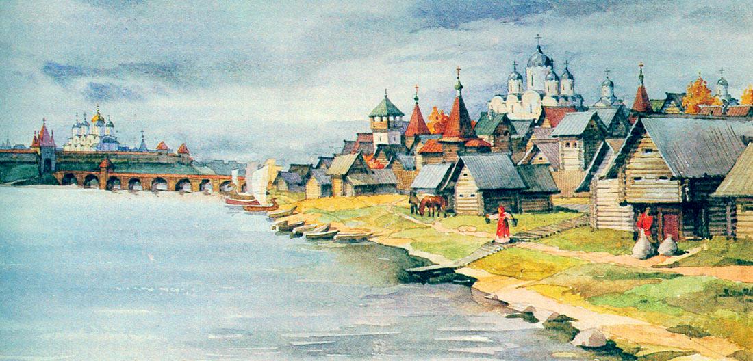 Завершение объединения русских земель и образование Российского государства.