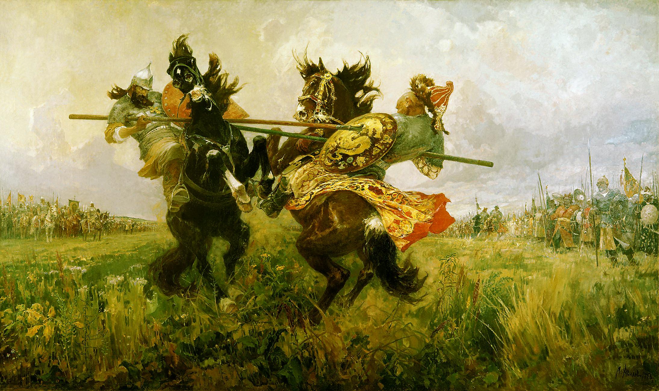 Н.И. Авилов. Поединок Пересвета с Челубеем. 1943