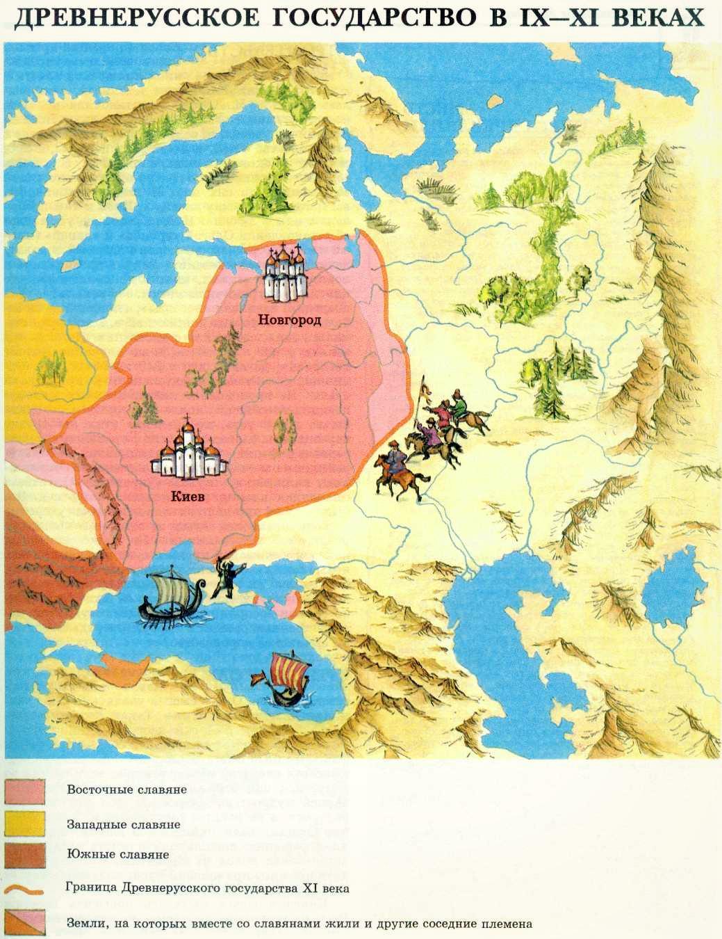 карта 10 в