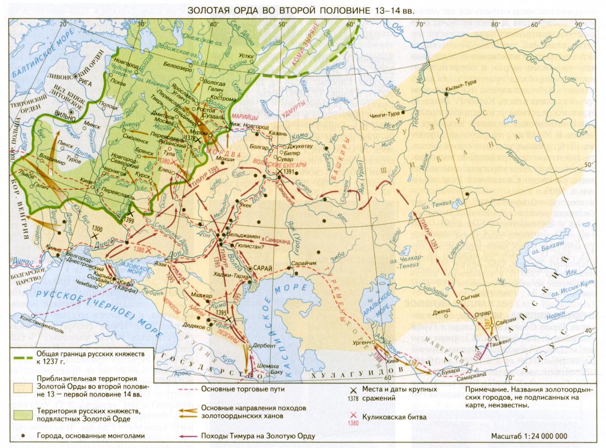 карта 14 в