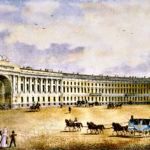 Правовые реформы и мероприятия по укреплению абсолютизма в первой половине XIX в.