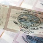 Переход к рыночной экономике: реформы и их последствия