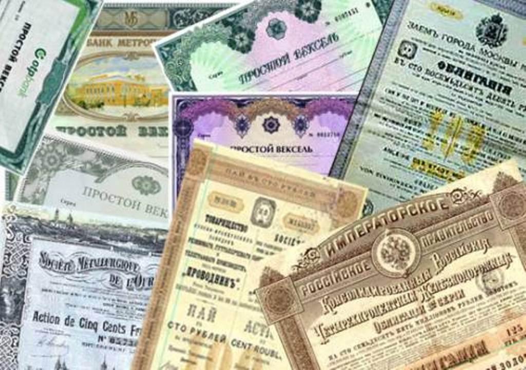 Опцион Это Долговая Бумага