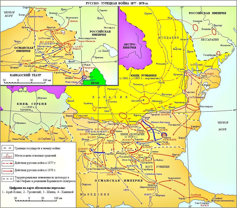 map-war-rus-turk-1877