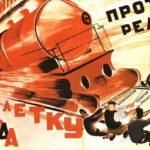 Идеологические основы советского общества и культура в 1920-1930-х гг. «Культурная революция». Ликвидация неграмотности, создание системы образования