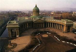 Казанский собор. Воронихин