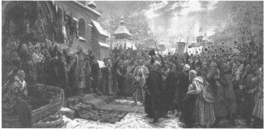 Хмелько Переяславская рада