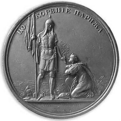 1814 г.