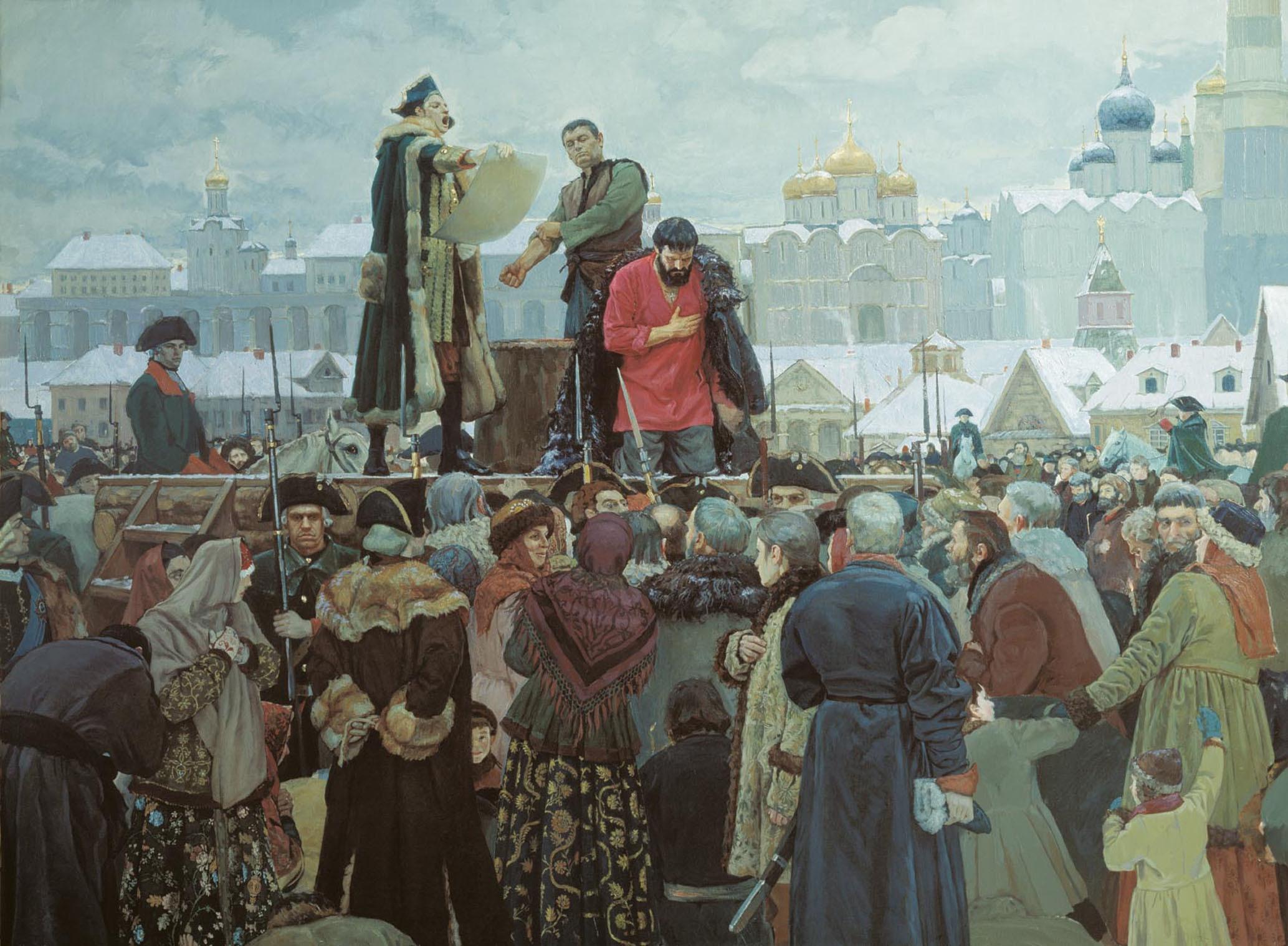 Пугачев. казнь