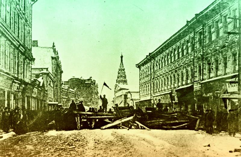 Баррикады во время Декабрьского восстания в Москве