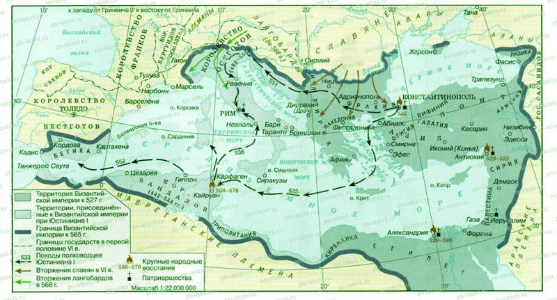 Византия карта