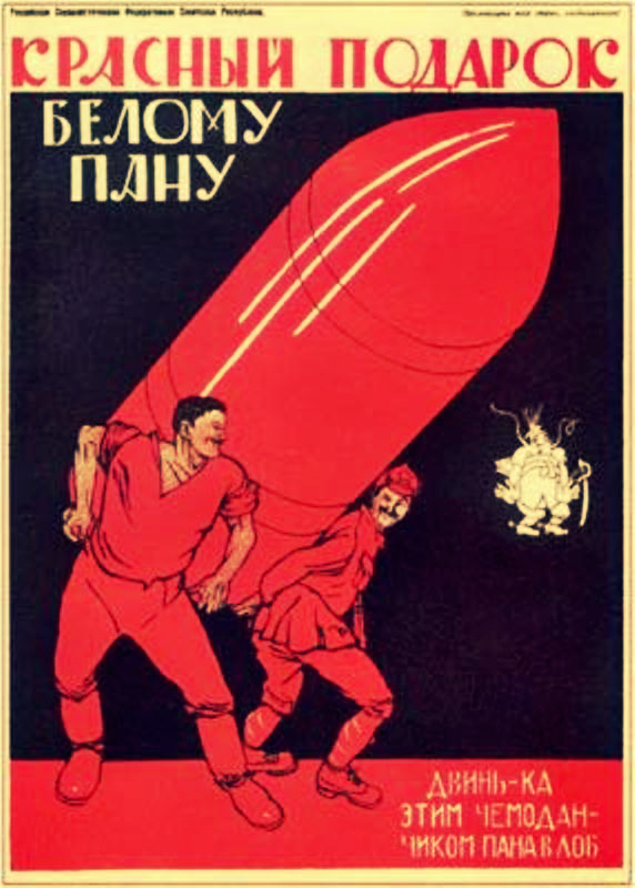 Моор Д.С. Красный подарок белому пану. Двинь-ка этим чемоданчиком пана в лоб, 1920.