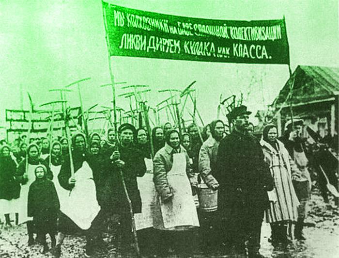 СССР 16