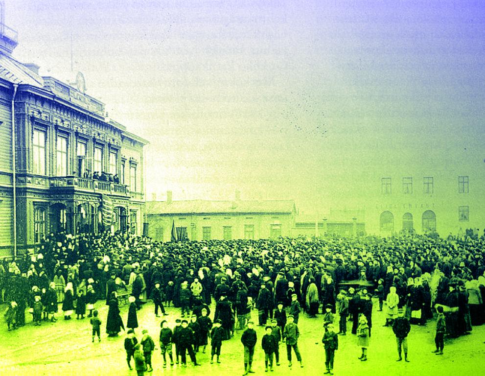 20.1905