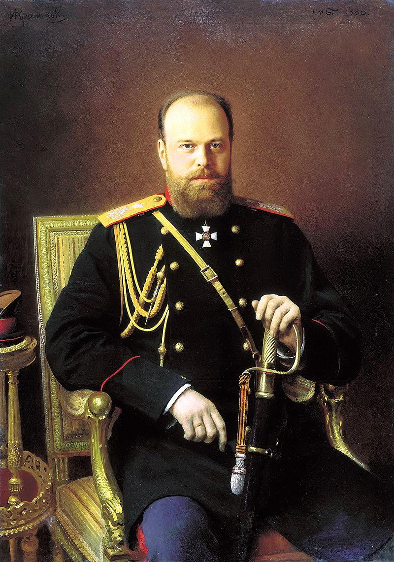 800px-Kramskoy_Alexander_III