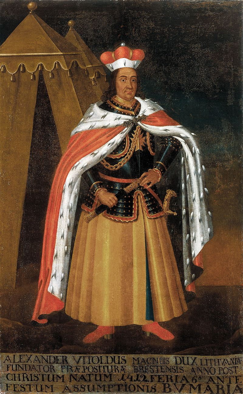 Великое княжество литовское. Витовт