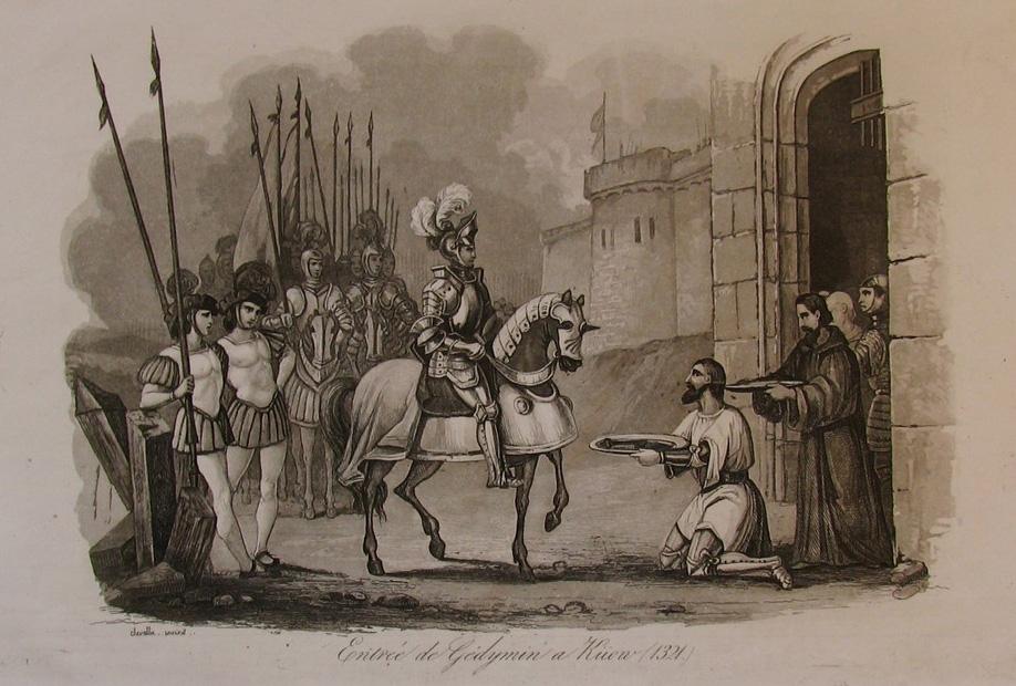 ВКЛ. Гедимин_входит_в_Киев_(1824)