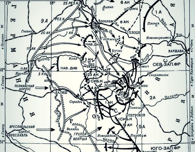 20. 1914 лодзинская операция