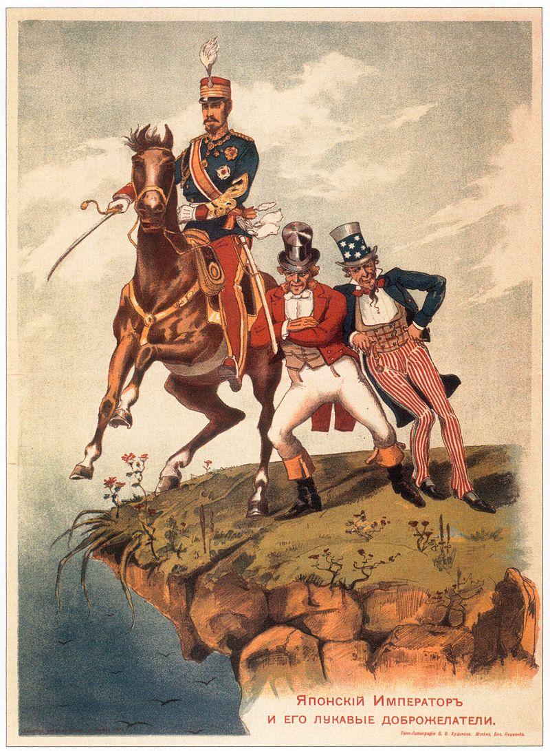 Карикатура русско-японская война