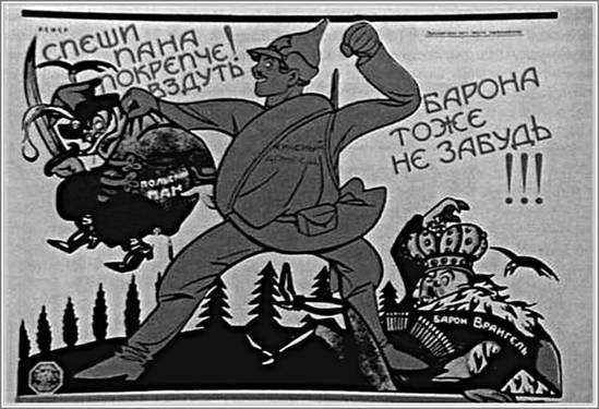 Гражданская война. Карикатура