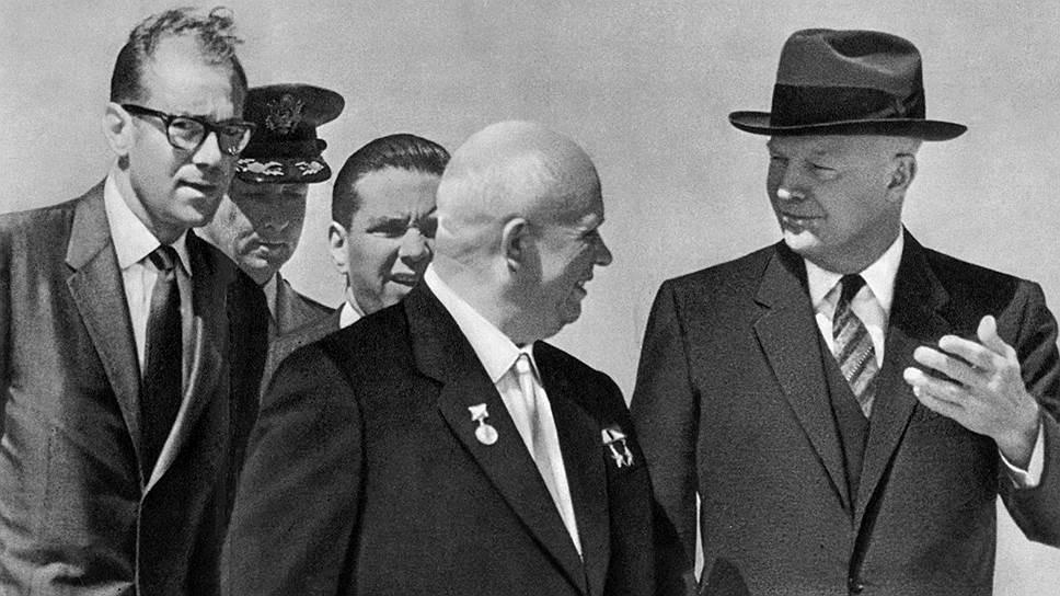 Встреча Хрущева и Эйзенхауэра в 1959 г.