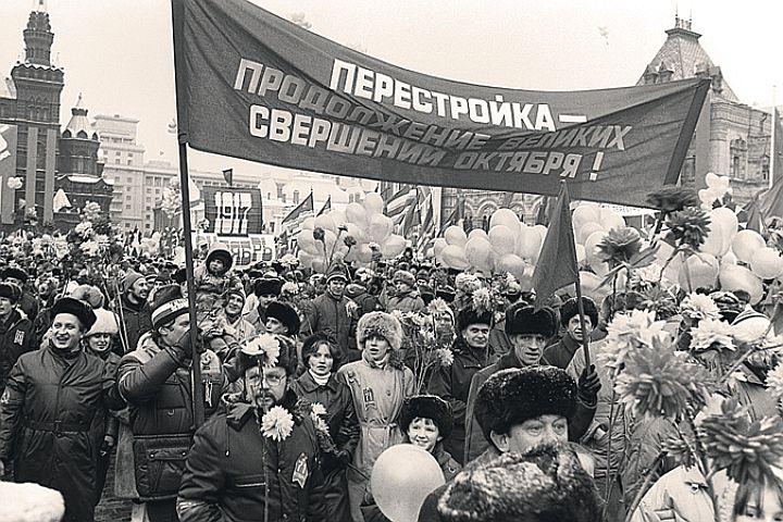 1442735572_perestroyka