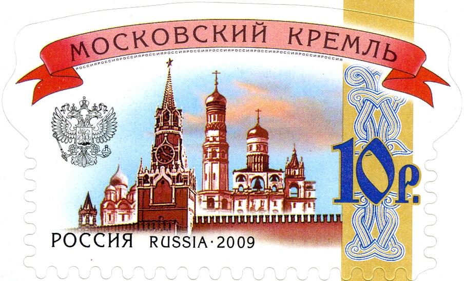 15. Московский Кремль