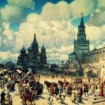 Новые явления в экономике: начало складывания всероссийского рынка, образование мануфактур. Юридическое оформление крепостного права