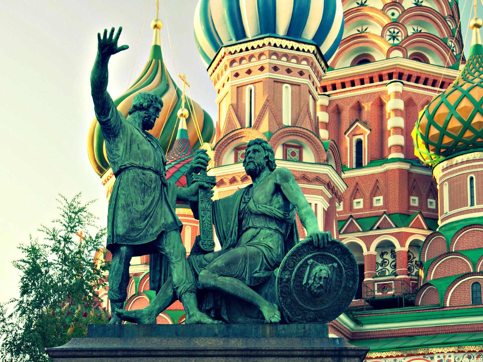 Смута. Социальные движения в России в начале XVII в.