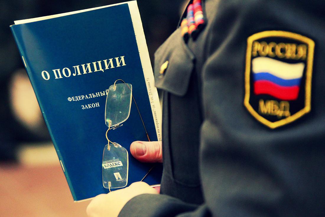 Правоохранительные органы. Судебная система