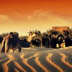 Арабский мир в VI—XI веках
