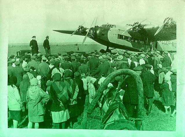 Самолёт-прилетел-Харьков-1932