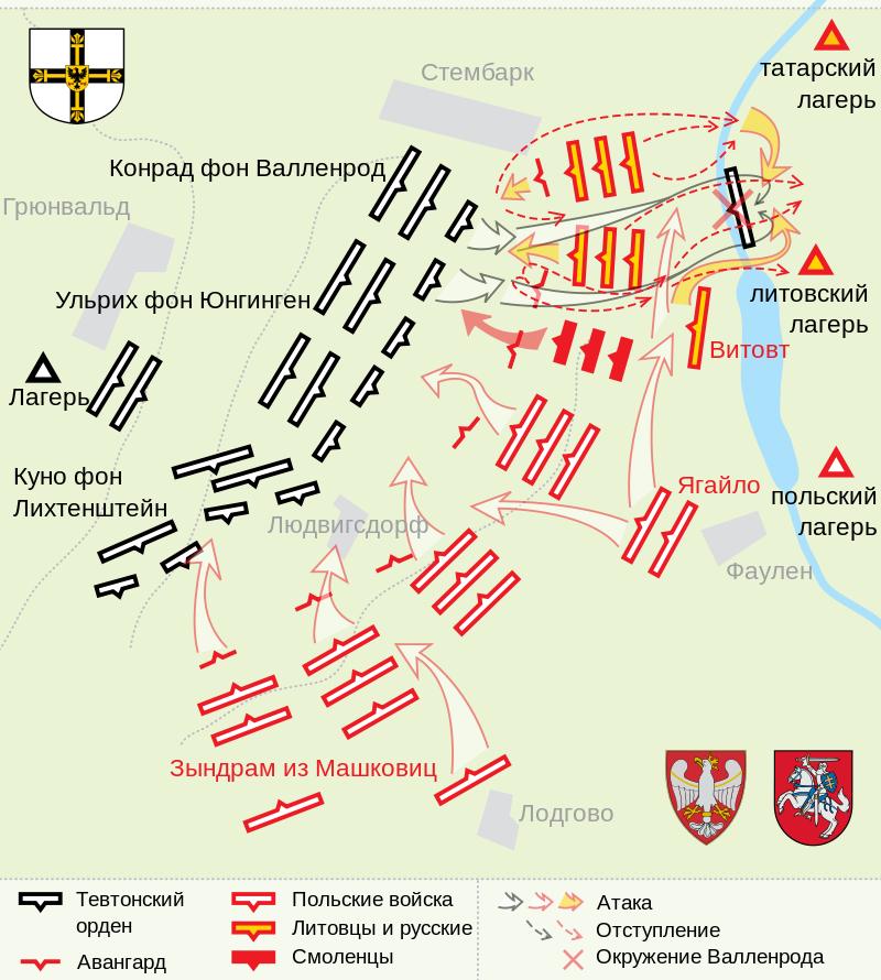 15. Грюнвальдская битва - копия