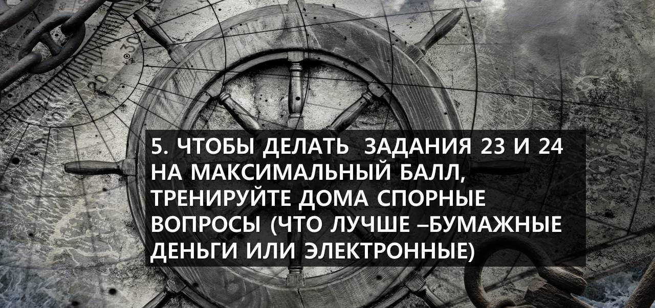 ЕГЭ по обществознанию горючкина карина богатенко роман 2020