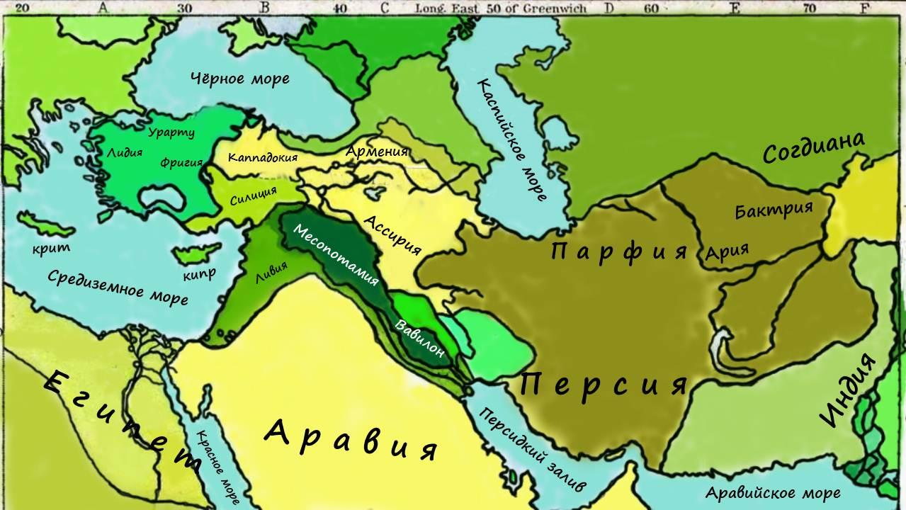 Вавилон вавилонское царство