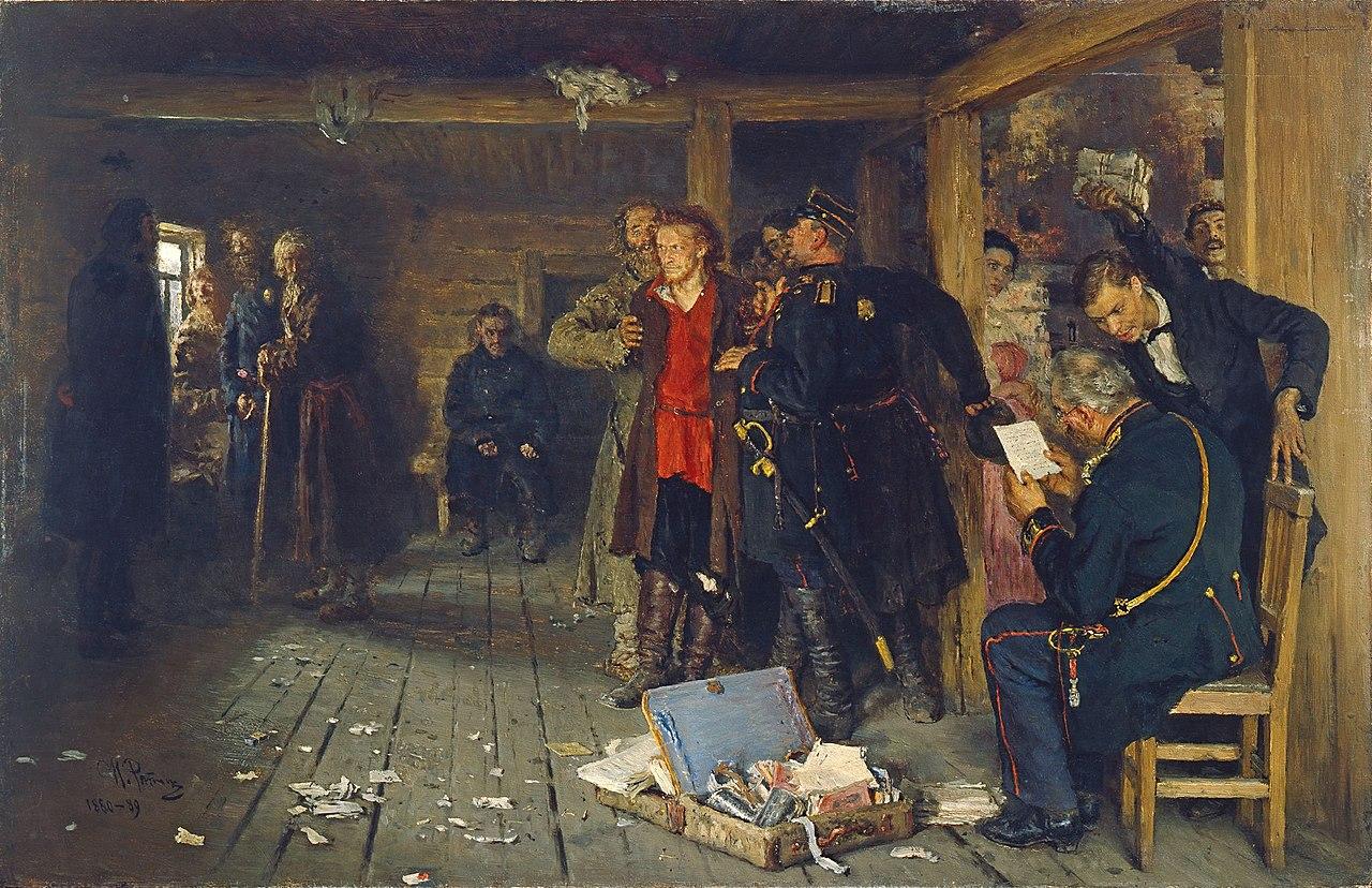 Арест Пропагандиста. Репин. 1880е
