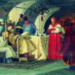 Складывание централизованного государства в XV - XVI вв.